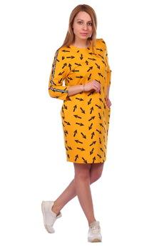 Горчичное платье со стрелками ElenaTex со скидкой